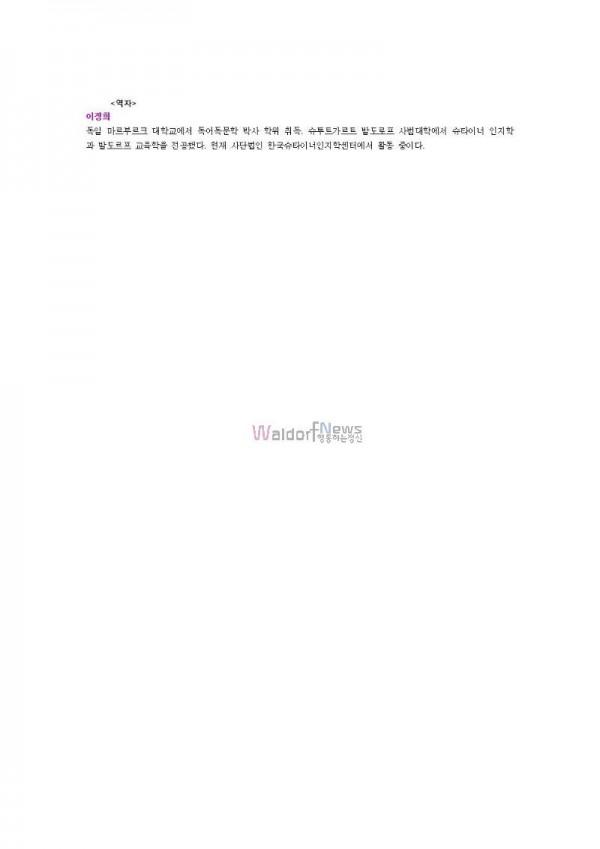 아기는놀이로배운다_보도자료-최종005.jpg