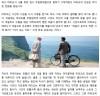 영화 이야기 4