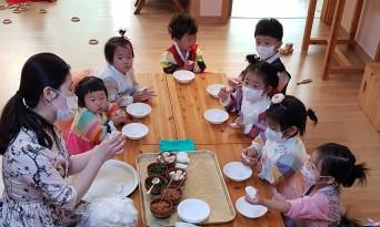 유치원생활의 하루