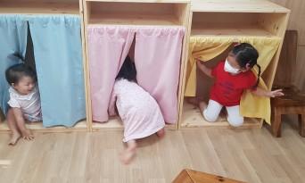 출생에서 3살까지의 보육- 경험과 제안