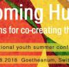 여름 청소년 국제 컨퍼런스