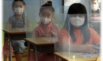 어린아이들의 사회적거리두기를 어떻게 관리할 것인가?
